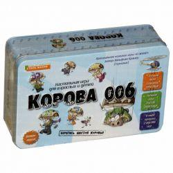 КОРОВА 006